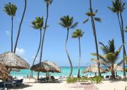 Dominikánská republika: PUNTA CANA