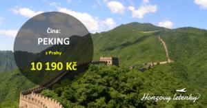 Čína: PEKING