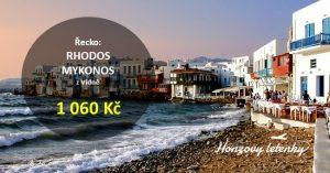 Nejlevnější letenky na řecké ostrovy